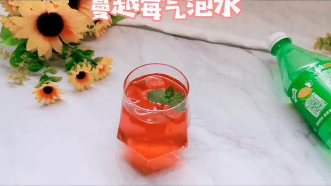 #轻饮蔓生活#酸甜适口的【蔓越莓气泡水】的做法
