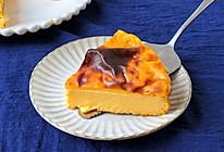 南瓜酸奶蛋糕的做法