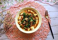#肉食者联盟#虾仁蒸豆腐的做法