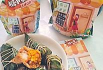 #糖小朵甜蜜控糖秘籍#咸蛋黄肉粽的做法