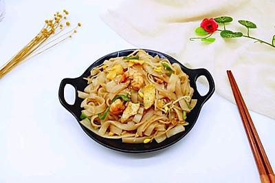 虾仁鸡蛋炒河粉#复刻中餐厅#