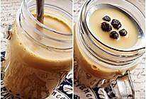 好喝的珍珠奶茶的做法