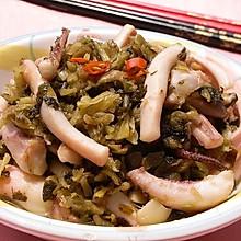 鱿鱼炒咸菜