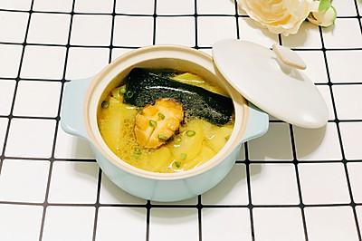 新薯海带鲍鱼汤
