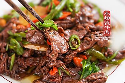 年夜饭快手菜!人人必点的小炒黄牛肉