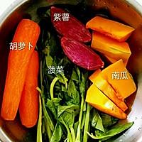 超级彩色饺子。。的做法图解1