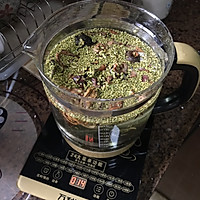 二花蜜茶-清热祛湿的做法图解1