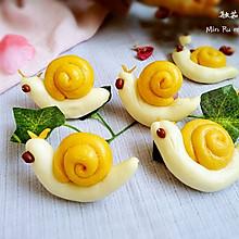 #柏翠辅食节―营养佐餐#奶香小蜗牛馒头