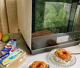 酒香黄油烤苹果的做法
