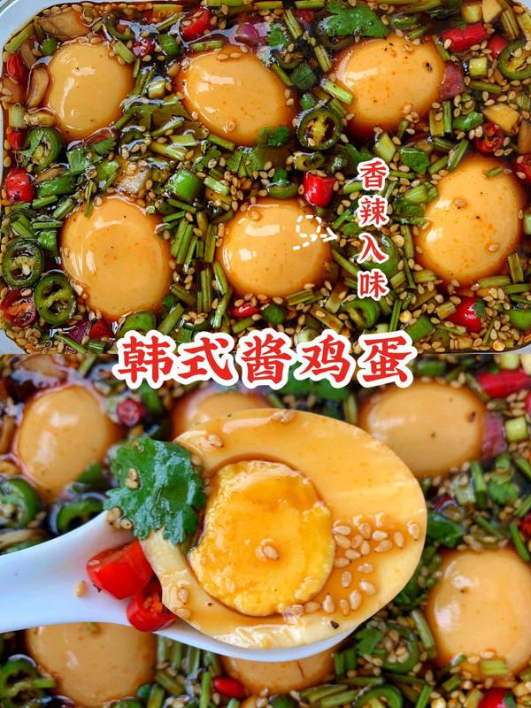 水煮蛋的神仙吃法~韩式酱鸡蛋~鲜辣过瘾