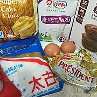 牛奶小松饼(By新浪微博@艺格)的做法图解2