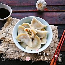 醋蘸饺子做法#做道好菜,自我宠爱!#