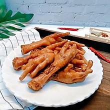 酱鸡爪#爽口凉菜,开胃一夏!#