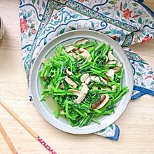 清炒香菇茼蒿 — 绿色蔬菜之旅