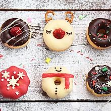【圣诞甜甜圈】颜值超高的圣诞节甜品