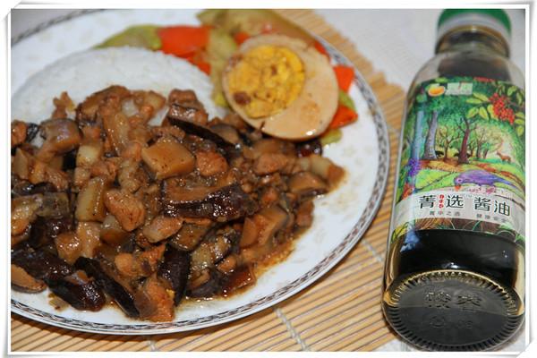 之香菇卤肉饭#豆果菁选酱油试用#的做法