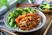 #人人能开小吃店#比吉野家还好吃的肥牛饭的做法