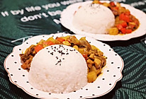 土豆胡萝卜鸡胸肉咖喱饭的做法