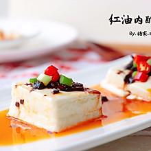 #精品菜谱挑战赛#红油内酯豆腐