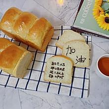 哆啦A梦的记忆面包