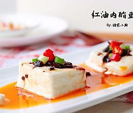 #精品菜谱挑战赛#红油内酯豆腐的做法