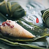 红豆花生粽的做法图解16