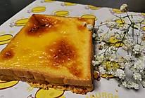#全电厨王料理挑战赛热力开战!#桑椹果酱岩烧乳酪的做法