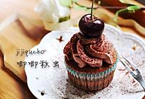 巧克力芝士杯子蛋糕的做法