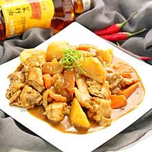 土豆咖喱鸡块#金龙鱼外婆乡小榨菜籽油 最强家乡菜#