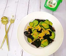 #一勺葱伴侣,成就招牌美味#清爽美味黄瓜木耳炒鸡蛋的做法