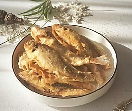 干炸小黄鱼(年年有余年夜饭)的做法