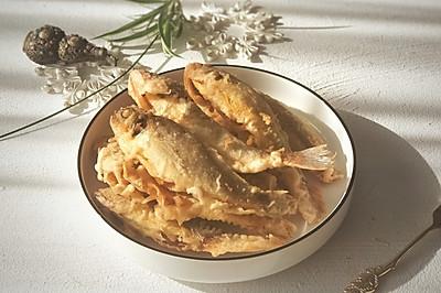 干炸小黄鱼(年年有余年夜饭)