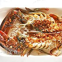 蒜蓉粉丝蒸波士顿龙虾的做法图解9