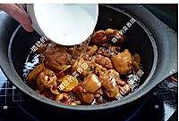 秒杀饭馆味道的【黄焖鸡米饭】 的做法图解10