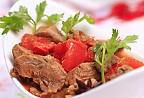 西红柿炖牛腩的做法