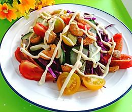 #入秋滋补正当时#蔬菜沙拉的做法