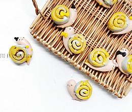 巨好吃的芝士蜗牛卷的做法