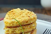 三文鱼鸡蛋米饭#宜家让家更有味# 的做法