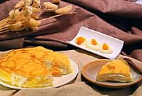 芒果千层蛋糕-迷迭香的做法