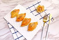 #快手又营养,我家的冬日必备菜品#黑椒土豆泥挞的做法