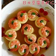 精致小菜-【玉子虾仁】