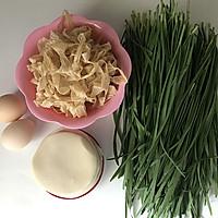 韭菜鸡蛋豆腐皮包的做法图解1