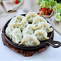 #中秋团圆食味,就爱这口家乡味#烟台正宗鲅鱼饺子的做法图解20