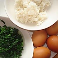 荠菜蛋包饭#春天不减肥,夏天肉堆堆#的做法图解1