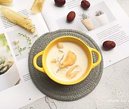 #憋在家里吃什么#牛奶红枣燉花胶的做法