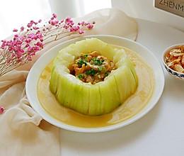 海米酿冬瓜的做法