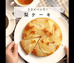 日式甜点|糖腌梨果蛋糕的做法
