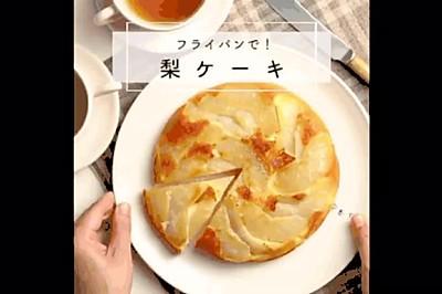 日式甜点|糖腌梨果蛋糕