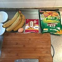 家庭小吃甜点面包糠炸香蕉的做法图解1