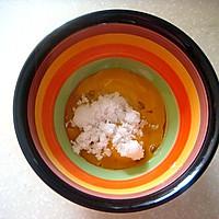 炼奶蔓越莓蛋挞——跟家人一起享用的下午茶时光的做法图解2